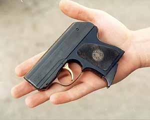 Модификации пистолета