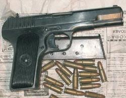 Пистолеты под унитарный патрон